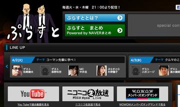 スクリーンショット 2013-04-02 19.40.27.png