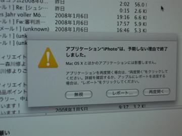 P1030939small.jpg
