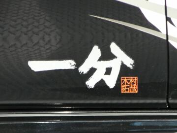 autosalon2.jpg