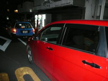 jaf2008.jpg